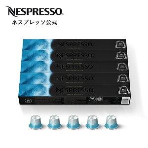 【公式】ネスプレッソ フレッド・デリカート 5本セット(50杯分) オリジナル(ORIGINAL)専用カプセル | コーヒーカプセル カプセルコーヒー コーヒーメーカー コーヒー アイスコーヒー カプ
