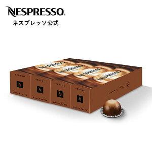 【公式】ネスプレッソ ビアンコ・フォルテ [マグ] 4本セット(40杯分) ヴァーチュオ (VERTUO) 専用カプセル   コーヒーカプセル カプセルコーヒー コーヒーメーカー コーヒー 珈琲 レギュラー