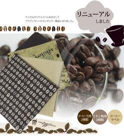 【コットン】コーヒースタンプハギレ