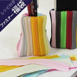 【福袋】BIAS_Tape(バイアステープ)福袋