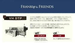 【コットン】フランキー&フレンズ【お買い物マラソン特別価格】