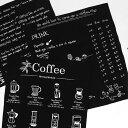 ( コットン ) ブレンディングコーヒーカットクロス【 パネル柄 手芸 手作り カフェ柄 メニュー 通販】 【 商用利用可 】
