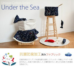 【コットン】アンダー・ザ・シー(抗菌防臭加工)/ユニークコットンシリーズ