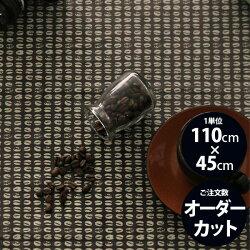 コーヒー豆スタンプパターンコットン