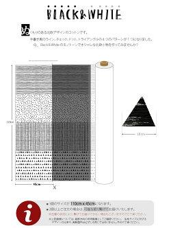 【コットン】モノブラシスケッチ_キャンディクラッシュ4in1パターンコットン