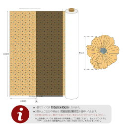 【コットン】110cmコットンオータムヴィンテージサンシャインポピーブルーム