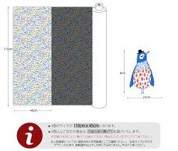 【コットン】ピノバード編(pino_bird)コットン(抗菌防臭加工)