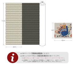 【コットン】アレグリアピーコック(抗菌防臭加工)