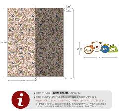 【ニューアイテム!SALE!!特別価格】【コットン】フランキー&フレンズのマジック2種類(抗菌防臭加工)