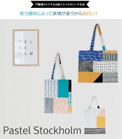 【コットン】PastelStockholmウォッシングオックスフォードコットン