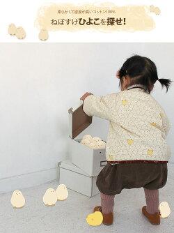 生地布【コットン】ねぼすけひよこを探せ!【手作り手芸動物柄ヒヨコ】【商用利用可】