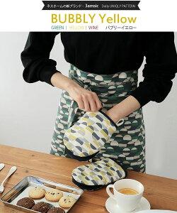 (コットン)バブリーイエローコットン(BUBBLYYellow)-ユーリックリシリーズ-【商用利用可】【ニューアイテム!SALE!!特別価格】