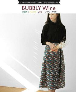 (コットン)バブリーワイン(BUBBLYWine)コットン-ユーリックリシリーズ-【商用利用可】【ニューアイテム!SALE!!特別価格】