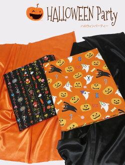 【ニューアイテム!SALE!!特別価格】【コットン】ハロウィンパーティー2種類