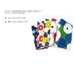 【はぎれ】プレミアム北欧フラワーコットン(5枚セット)