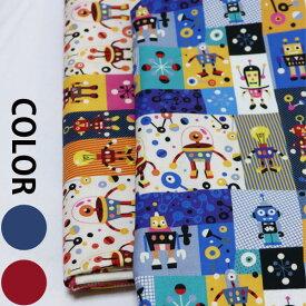 ( コットン )エコガイアロボットコットン/110cm【 商用利用可 】【 入園入学セール 特別価格 】