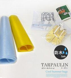 TARPAULIN(ビニールメッシュ)