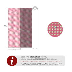 【メッシュ生地】ピンクオーシャンパラダイスメッシュ)150cmワイド幅