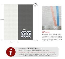 【メッシュ生地】カラフルベストメッシュ生地(14色)150cmワイド幅