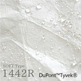 【DuPont(TM)Tyvek(R)ソフトタイプ】 1442Rホワイト (デュポン(TM)タイベック® ) 【 お買い物マラソン 特別価格 】