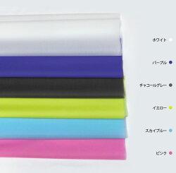 【ニューカラー登場!SALE!!特別価格】【ビニール生地】ソフト半透明ビニール生地6color