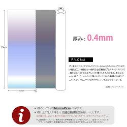 虹色ビニール