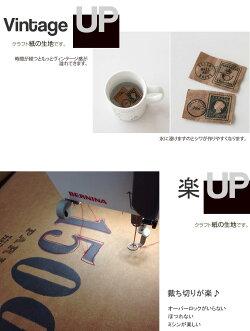 【紙の生地】クラフトペーパーファブリック☆洗えます☆