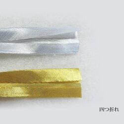 【バイアステープ】キラキラ1cmバイアステープ2色
