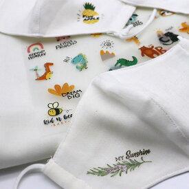 ( ファブリックシール ) Happy day (IRON STICKER) 3D Fabric シール【 商用利用可 】