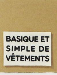 【ラベル】Basiqueラベル(2個)