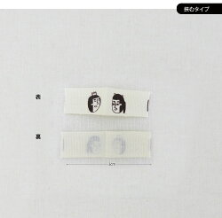 【ラベル】男と女(2個)