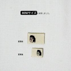 【ラベル】男と女(2個)【商用利用可】