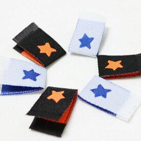 ( ラベル )Orange & Blue星挟みタグ (2個) 【 商用利用可 】【 入園入学セール 特別価格 】