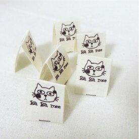 【ラベル】ネコのミーちゃん/挟みタグコットンラベル(6枚)【 商用利用可 】【 入園入学セール 特別価格 】
