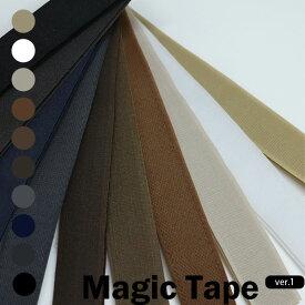 ( マジックテープ ) ver.1 マジックテープ 縫製用 【 商用利用可 】