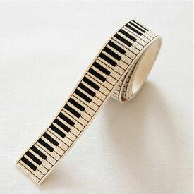 【テープ】ピアノ/カンタービレシリーズ【 商用利用可 】【 入園入学セール 特別価格 】