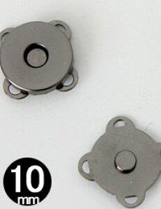 【ボタン】花マグネットボタン(黒ニッケル10mm)1set【 商用利用可 】