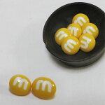 【ボタン】MM_Choko(エムアンドエムチョコ)ボタン2個