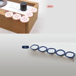 ボーダーサイドボタン