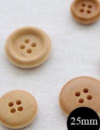 【ボタン】2.5cmカントリーウッドボタン