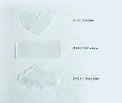 【ニューアイテム!SALE!!特別価格】【チャーム】透明ビニールポーチ3種類(2個セット)