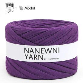 ( Tシャツヤーン )Real Purple Muji ナニューニヤーン(NANEWNI YARN)