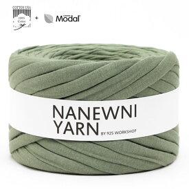 ( Tシャツヤーン )Olive Green Muji ナニューニヤーン(NANEWNI YARN)