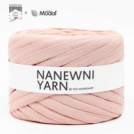 ( Tシャツヤーン )Pale Pink Muji ナニューニヤーン(NANEWNI YARN)
