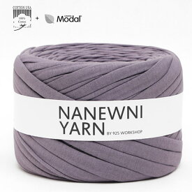 ( Tシャツヤーン )Mystic Lavender Muji ナニューニヤーン(NANEWNI YARN)
