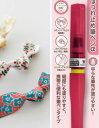 ☆ニューアイテム!◆◆SALE!!特別価格☆【パーツ】ほつれ止め筆ペンα