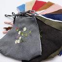 ( マスク ) 刺繍マスク 布マスク │ 花柄 10種類 │ 洗えるマスク 【 新商品セール 特別価格 】