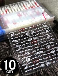 【初夏の手作りマルシェ!特別価格】【ラッピング袋】 ダイアリー/OPP透明ビニル袋粘着シール付