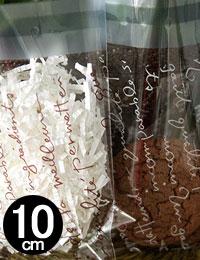 【初夏の手作りマルシェ!特別価格】【ラッピング袋】10cm Love letter(2種類)/OPP透明ビニル袋粘着シール付