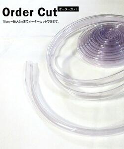 透明ビニール持ち手用チューブ